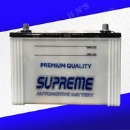 SUPREME 3SMF Low Maintenance Automotive Battery