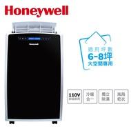Honeywell 冷暖型 移動式空調 MM14CHCS[福利品]