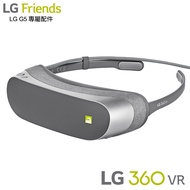 LG R100 原廠 360 VR 虛擬實境眼鏡/含遮光罩/LG G5專屬配件/輕巧/攜帶方便/環景攝影機/智慧穿戴裝置/智慧眼鏡/鏡腳可折/聯強公司貨