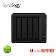Synology 群暉 DS418play 網路儲存伺服器