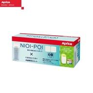 【Aprica 愛普力卡】NIOI-POI強力除臭尿布處理器 專用替換膠捲(6入)