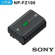 【SONY 索尼】NP-FZ100 原廠電池(公司貨)