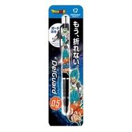 日本製造SHOWA NOTE七龍珠超DelGuard不斷芯自動鉛筆848 2700(0.5mm筆芯)悟空達爾悟天藍色
