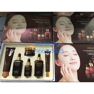 Whitening Whitening Kit Stretch, Moisture 6-item HIISEES genuine middle-class domestic HIISEES