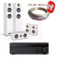 【SONY 索尼】STR-DH790+S807HCS(7.2聲道擴大機+五聲道劇院組/5.0家庭影院優雅的現代設計)