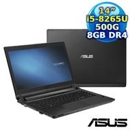 【福利品】  【硬碟升級特仕版】ASUS 華碩 P1440FA-0151B8265U 14吋商務機 (i5-8265U/8G/240G+500G/Win 10 Pro)