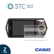 【STC】Casio TR80專用 9H鋼化玻璃保護貼