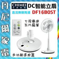 【CHIMEI 奇美】16吋 DC智能桌立扇《DF-16B0ST》踩踏式大按鍵 台灣製造