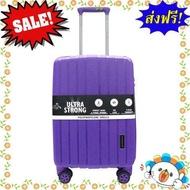 SALE!!! บีพี เวิลด์ กระเป๋าเดินทาง ขนาด 20 นิ้ว รุ่น 8004 สีม่วง  แบรนด์ของแท้ 100% หมวดหมู่สินค้ากลุ่ม กระเป๋าเดินทาง ใบเล็ก กลาง ใหญ่ พอดี กระเป๋าล้อลาก