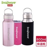 康寧 陶瓷不鋼保溫運動瓶(800ml)