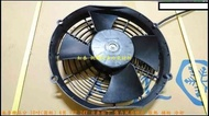 10吋 12V/24V 日本製反轉送風式 補助風扇 冷卻風扇 散熱風扇 強力風扇 電子風扇 馬達 葉片 外框 總成 汽車