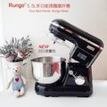 Rungo 5.5L多功能抬頭式揉麵攪拌機-黑色,打蛋器廚師機手套膜麵團 110V/ 麵糰攪拌機一年保固