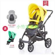 德國ABC Design salsa4進口品牌新生高景觀避震童車雙向嬰兒推車BLST