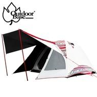 【Outdoorbase】彩繪天空SP 270 4-6人帳篷(耐水壓抗UV帳篷 coleman氣候達人帳篷加強版)