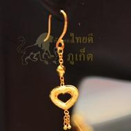 ต่างหูทองระย้าหัวใจ 1 สลึง