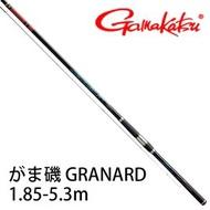 漁拓釣具 GAMAKATSU 磯 GRANARD 1.85-5.3m (磯釣竿)