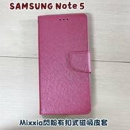 """""""扛壩子"""" Mixxia 閃粉有扣 SAMSUNG Note 5 Note5 5.7吋 皮套手機套手機殼有扣式皮套可側立"""