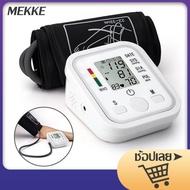 เครื่องวัดความดันโลหิตอัติโนมัติ หน้าจอดิจิตอล เครื่องวัดความดันแบบพกพา Blood Pressure Monitorเครื่องวัดความดันแบบพกพา หน้าจอดิจิตอล เครื่องวัดความดัน เครื่องวัดความดันโลหิต Pressure Monitor