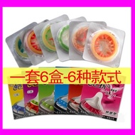 Bob Alien Spike Sleeve Sex Condom Barbed Orgasm G-Spot Large Particle Condom Men s Women s Ultra-thi