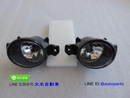 [大禾自動車] NISSAN 日產 MARCH 2012 原廠型 專用霧燈 一邊900