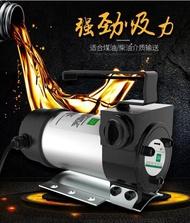 正反轉電動抽油泵12V24V220V伏自吸泵直流油泵柴油泵加油機抽油器【帝一3C旗艦】