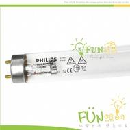 飛利浦 T8 UVC TUV 10W 15W 30W 36W 55W PHILIPS 紫外線 殺菌燈管 消毒