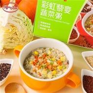 預購《呷七碗》彩虹藜麥蔬菜粥(5入一盒,共兩盒)