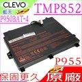 CLEVO P950BAT-4 電池(原廠)-藍天 6-87-P950S-51E01,Schenker Key 15,Technologies Key 15,ACER TravelMate P8 P852,P852-MG