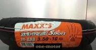 新北市泰山區 《one-motor》 MAXXIS 瑪吉斯 M888 RAEBO 銳豹 M 888 350-10