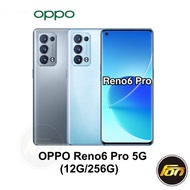 OPPO Reno6 Pro 5G (12G/256G) 智慧型手機《贈修復膜》