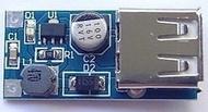 ►12◄DC-DC升壓模塊轉換器 0.9V~5V 升5V 鋰電池 USB 升壓模組 DIY手機移動電源