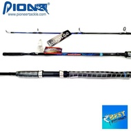 Pioneer Fishing Rod Impulse Solid 210cm Cheap Fishing Rod