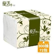 【Livi優活】單抽式柔拭紙巾300抽x72包/箱