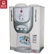 | 晶工牌 | 11.9L 冰溫熱開飲機 JD-6716