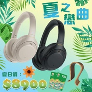 【SONY 索尼】WH-1000XM4 無線藍牙降噪 耳罩式耳機(★送質感木頭耳機座)