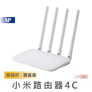 MI 小米路由器4C 分享器 路由器 數據機 網路分享器 四天線 Wifi 小米盒子 小米路由器 操作方便 APP管理用