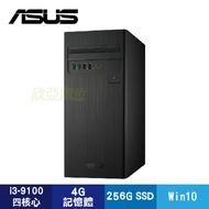 華碩 ASUS H-S340MC-I39100009T桌上型電腦/i3-9100/4G/256G/DRW/Win10/附鍵盤滑鼠/3年到府服務維修服務
