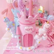 夢幻少女心城堡獨角獸桌面收納筆筒 卡通可愛粉嫩獨角獸筆筒擺件