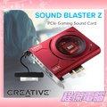 『高雄程傑電腦 』CREATIVE Sound Blaster Z 音效卡 PCIE