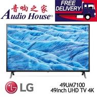 LG 49UM7100 49INCH  UHD TV 4K SMART TV