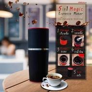 InCafe เครื่องบดเมล็ดกาแฟ และชงกาแฟสด เครื่องทำกาแฟสด ที่ชงกาแฟ ขนาดเล็ก 5 in 1