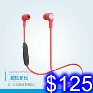 X1運動藍牙耳機 藍牙5.0耳塞式無線耳機 來電報號/一拖二/高保真音質通話聽歌 多功能按鍵
