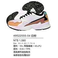 (the Sports) Everlast 494225504 Running Shoes Casual Shoes Sneakers