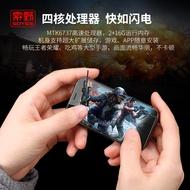 【現貨!】SOYES索野 XS超薄迷你網紅同款全網通4G安卓智能袖珍卡片小手機