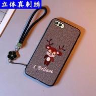刺繡 華為MATE10 PRO手機殼MATE9Pro mate8保護殼mate20 pro手機殼 萬事屋  聖誕節禮物
