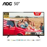 美國 AOC 艾德蒙 50吋HD液晶電視 50U6195