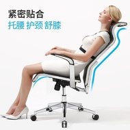 Sihoo西昊人體工學電腦椅家用游戲電競椅座椅 清涼透氣網布辦公椅