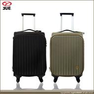 【YUE】21吋 超輕量防潑水商務旅行箱/行李箱5421