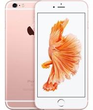 พร้อมส่ง Apple iPhone 6s Plus 64GB เครื่องไทยแท้ รับประกัน 1ปี