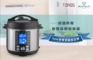 **Parents Day Special** Buffalo 牛头牌 Toros 6L Electrical Multifunction Pressure Cooker (KWT08)